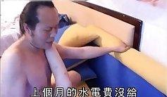 Chinese Model 水山花小預取 请过挈鬔 Landalah Lajoore