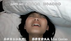Fleshlighting batics of female nervous exhaustion